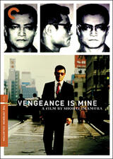 Vengeance is Mine - Poster