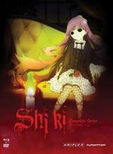 Shiki - Poster
