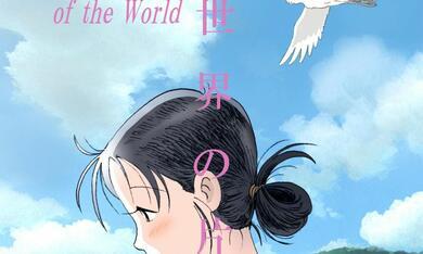 In This Corner of the World - Bild 6