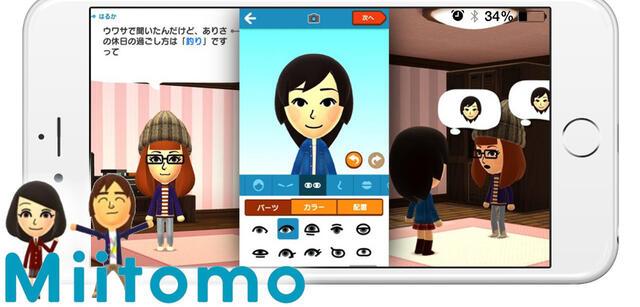 Nintendos 1. Smartphone-App Miitomo