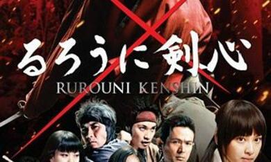 Rurouni Kenshin - Bild 10