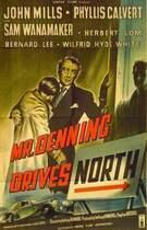 Der Täter fährt nach Norden - Poster
