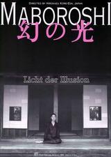 Maboroshi - Licht der Illusion - Poster