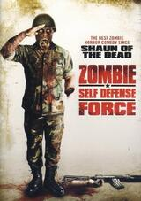 Zombie Self Defense Force - Poster