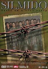 684 - Eine Einheit kämpft um ihr Leben