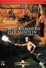 Die 36 Kammern der Shaolin Poster