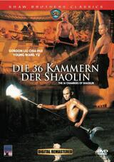 Die 36 Kammern der Shaolin - Poster