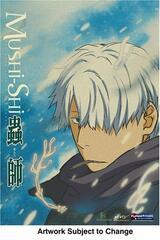 Mushishi - Poster