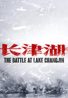 The Battle at Lake Changjin