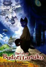 Das Leben des Budori Gusko