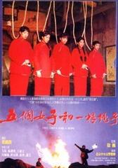 Fünf Mädchen und ein Seil