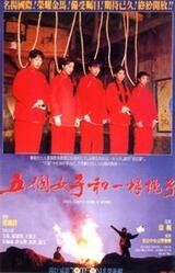 Fünf Mädchen und ein Seil - Poster