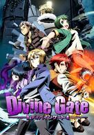 Divine Gate