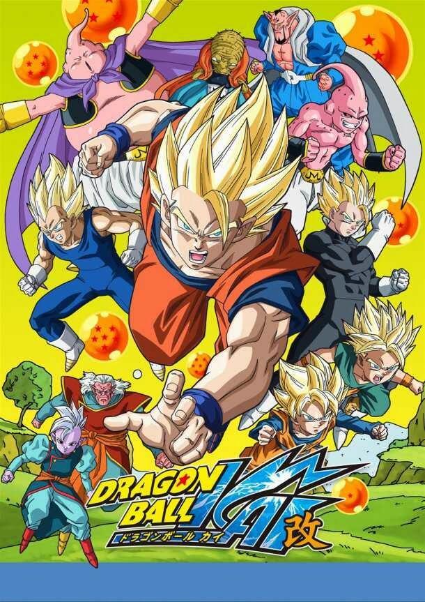 Dragon Ball Z Kai Deutsch Stream