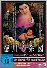 Der Shogun - Ein Mann für 1000 Frauen