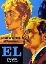 Er - Poster