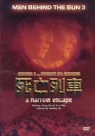 Men Behind the Sun 3: A Narrow Escape