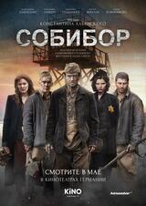 Sobibor - Poster