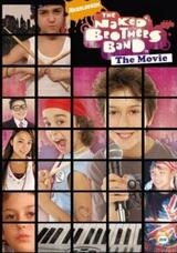 The Naked Brothers Band - Der Film - Poster