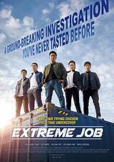 Extreme Job - Poster