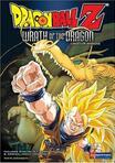 Dragon Ball Z - The Movie: Drachenfaust Ryuuken