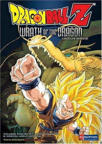Dragon Ball Z The Movie Drachenfaust Ryuuken Film 1995