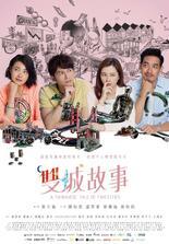 Chinesische Netflix