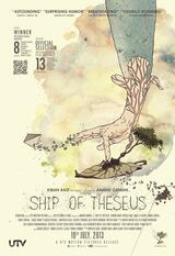 Ship of Theseus - Poster
