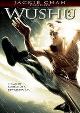 Jackie Chan Presents: Wushu - Poster