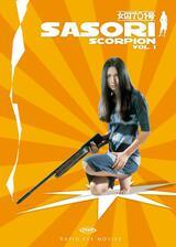 Sasori-Scorpion - Poster