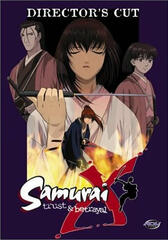 Samurai X: Trust and Betrayal