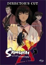 Samurai X: Trust and Betrayal - Poster
