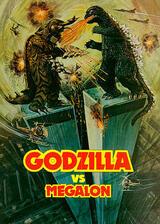 Godzilla gegen Megalon - Poster