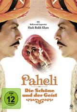 Paheli - Das Rätsel einer Liebe - Poster