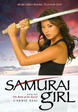 Samurai Girl - Poster