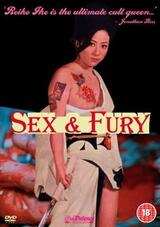 Sex and Fury - Poster