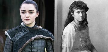 Arya vs. Anastasia