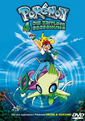 Pokémon 4: Die zeitlose Begegnung