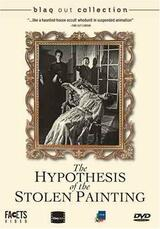 The Hypothesis of the Stolen Painting - Poster