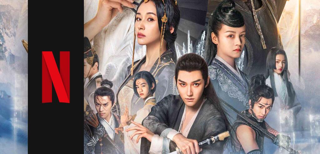 Neu bei Netflix:The Yin-Yang Master: Dream of Eternity