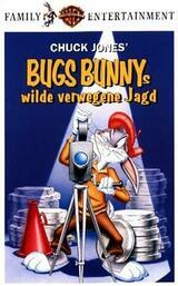 Bugs Bunnys wilde, verwegene Jagd - Poster