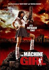 The Machine Girl - Poster