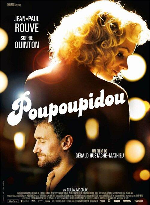 Who Killed Marilyn? mit Jean-Paul Rouve