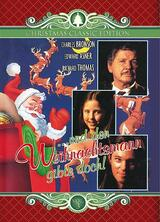 ...und den Weihnachtsmann gibts doch! - Poster