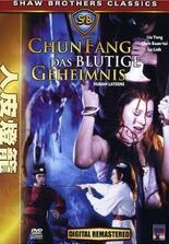 Chung Fang - Das blutige Geheimnis