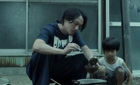 Mr. Long mit Chen Chang und Run-yin Bai - Bild 2