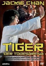 Tiger der Todesarena - Poster