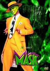 Die Maske - Poster