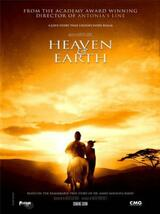 Heaven and Earth - Poster