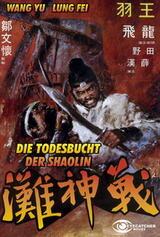 Die Todesbucht der Shaolin - Poster